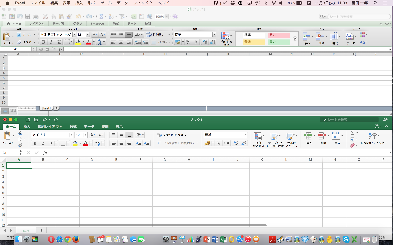 Excel2016とExcel2011の画面