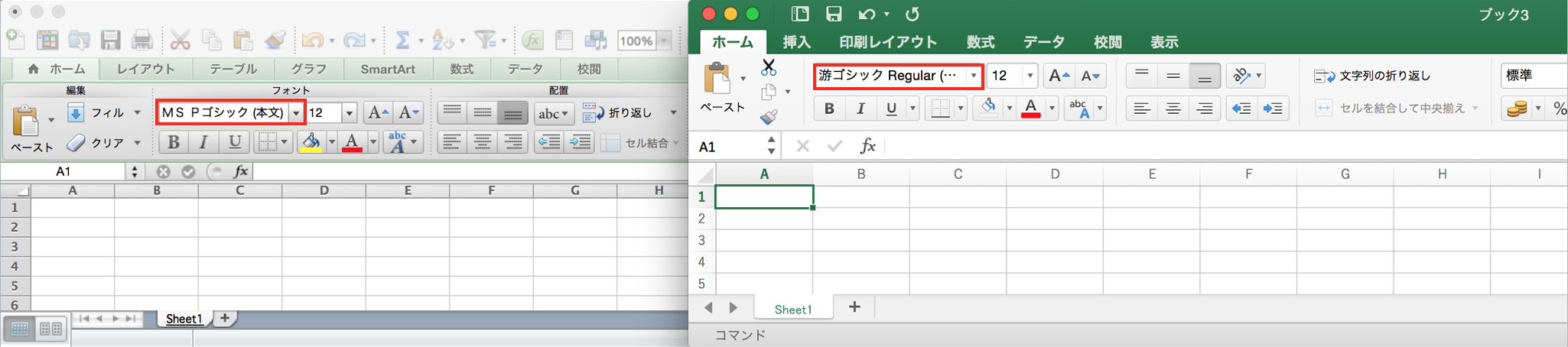 Excel2016とExcel2011のデフォルトフォント
