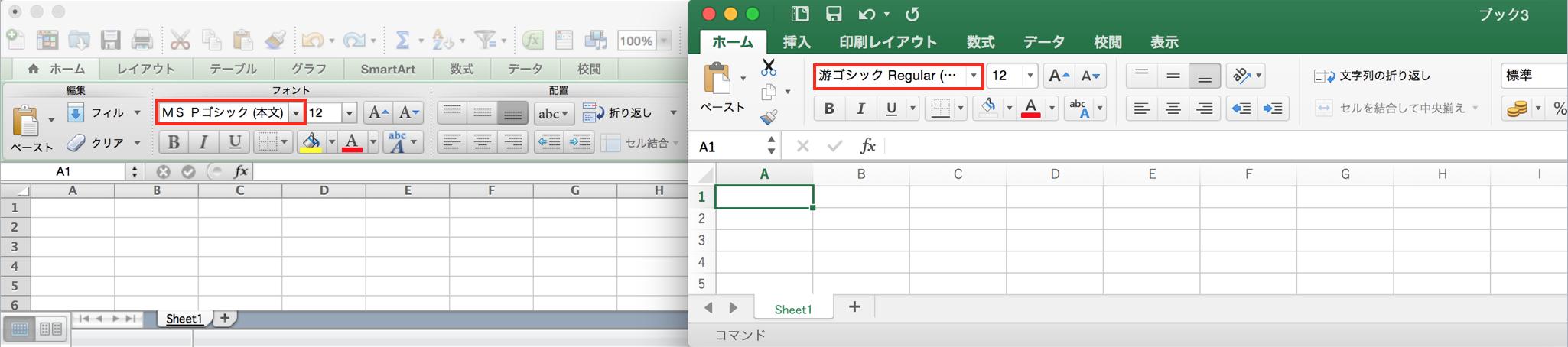 Excel2016とExcel2011のデフォルトフォント