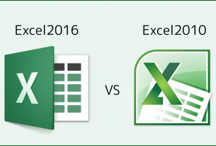 Excel2016とExcel2010の違いを解説!新機能も。